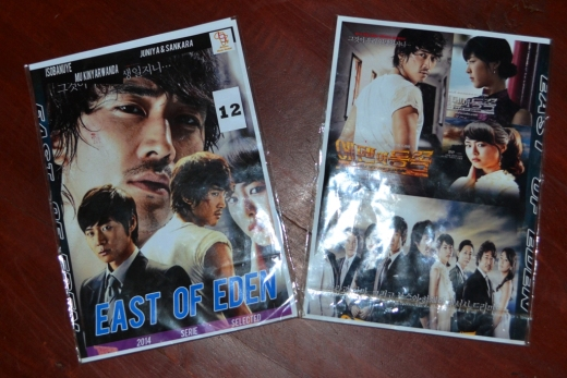 East of Eden - a popular Korean series in Rwanda
